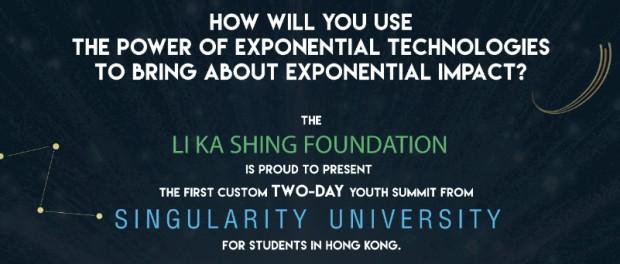 Singularity-Invitation-Poster-HKU-01_banner-620x264