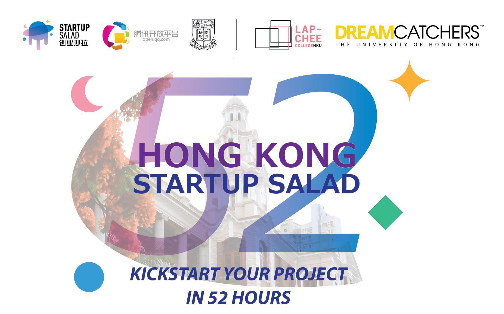 Startup Salad Poster_Judges-page-001