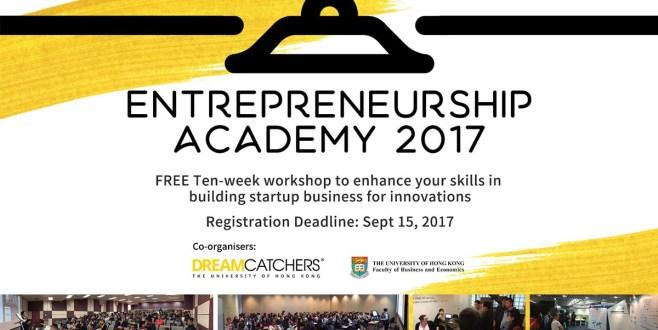 Entrepreneurship Academy 2017