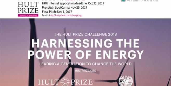 Hult Prize@HKU: Change the world with $1 million USD