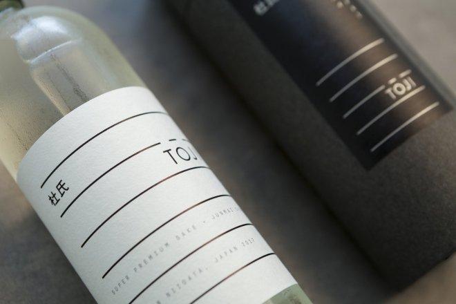 Sake-Toji-9-1600x1067