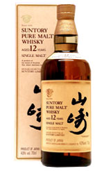 suntory yamazaki 12 year Review: Suntory The Yamazaki 12 Year Single Malt Whisky