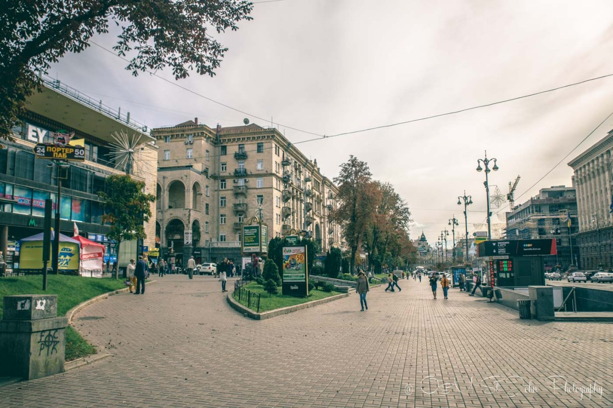 Khreshchatyk Street, Kiev, Ukraine