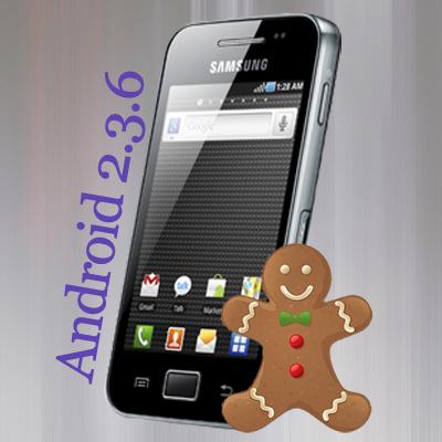 Скачать прошивке на андроид 2.3.6 для телефона samsung gt s5830