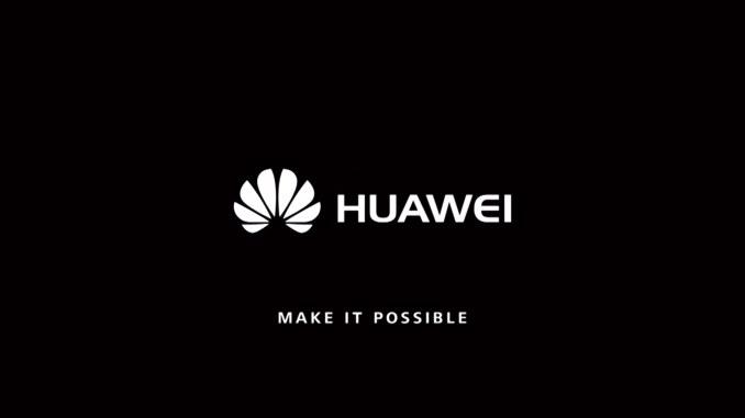 huawei_make_it_possible_logo_banner