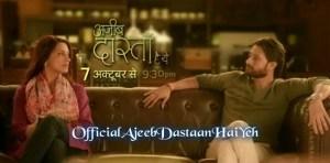 Ajeeb Daastaan Hai Yeh Serial on Life OK Sonali Bendre