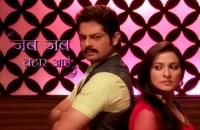 Jab jab bahaar aaye | Latest Programme on DD1 | Latest Show on Doordarshan | Full Star Cast | STory | Timings | Pics