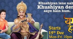 Yum hai Hum | Full Cast | Star Cast | Images | Pics | Posters | Story | Plot | Timings | Telecast Timings