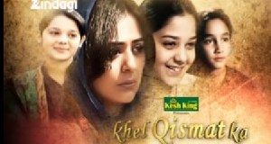 khel qismat ka Zindagi Images | Posters | Pics | Wallpapers | Timings | STar cast | Plot