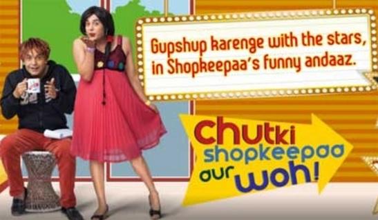 Big Magics Chutki Shopkeepaa Aur Woh to go off air   Last Guest