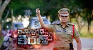Inspector Kiran Wiki, Zee TElgu,| Cast | Timings | Images | Pics
