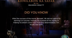 Khwabon Ka Safar With Mahesh Bhatt