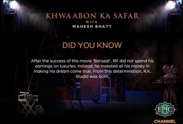 Khwabon Ka Safar With Mahesh Bhatt