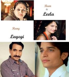 Ram Ki Leela Rang Layegi Cast | Pics | Images | Timing | Repeat Telecast Timing | Wiki