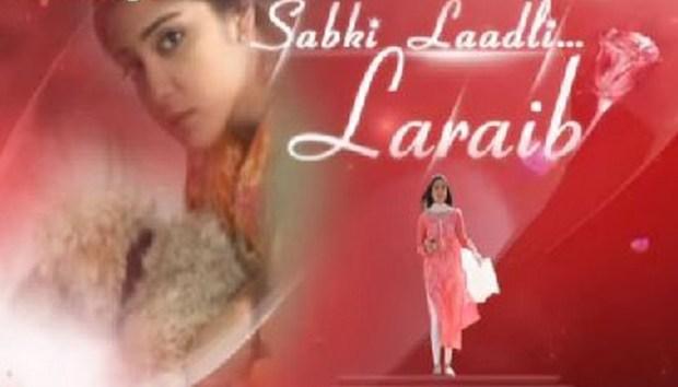 Sabki Ladli Laraib Serial | Story | Timing | Cast