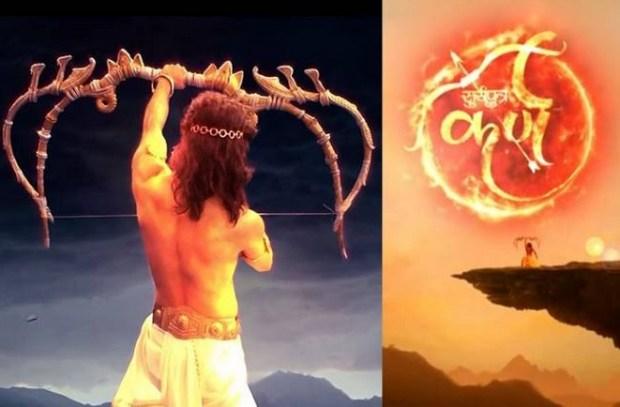 Suryaputra Karan Watch Online