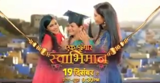 Swabhimaan   Colors  Serial   cast   Timings   images   pics   droutinelife