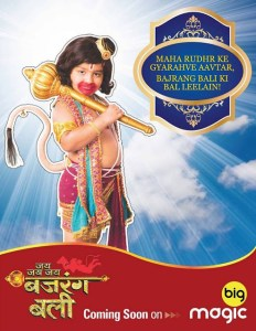 """Jai Jai Jai Bajrang Bali"" Big Magic TV Serial Wiki, Cast, Timings with Repeat Telecast"