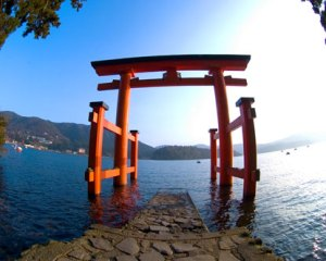 japan-hakone