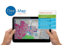DeeMap Mobile API