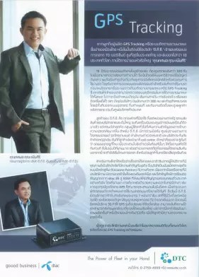 Adver-Preaw-Thai02