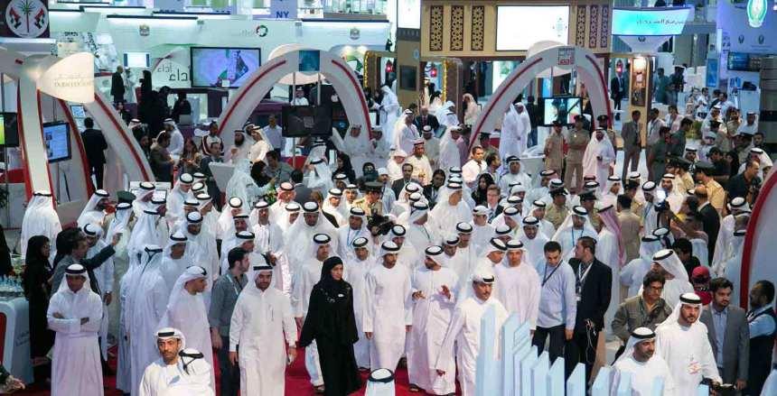 GITEX Technology Week Dubai