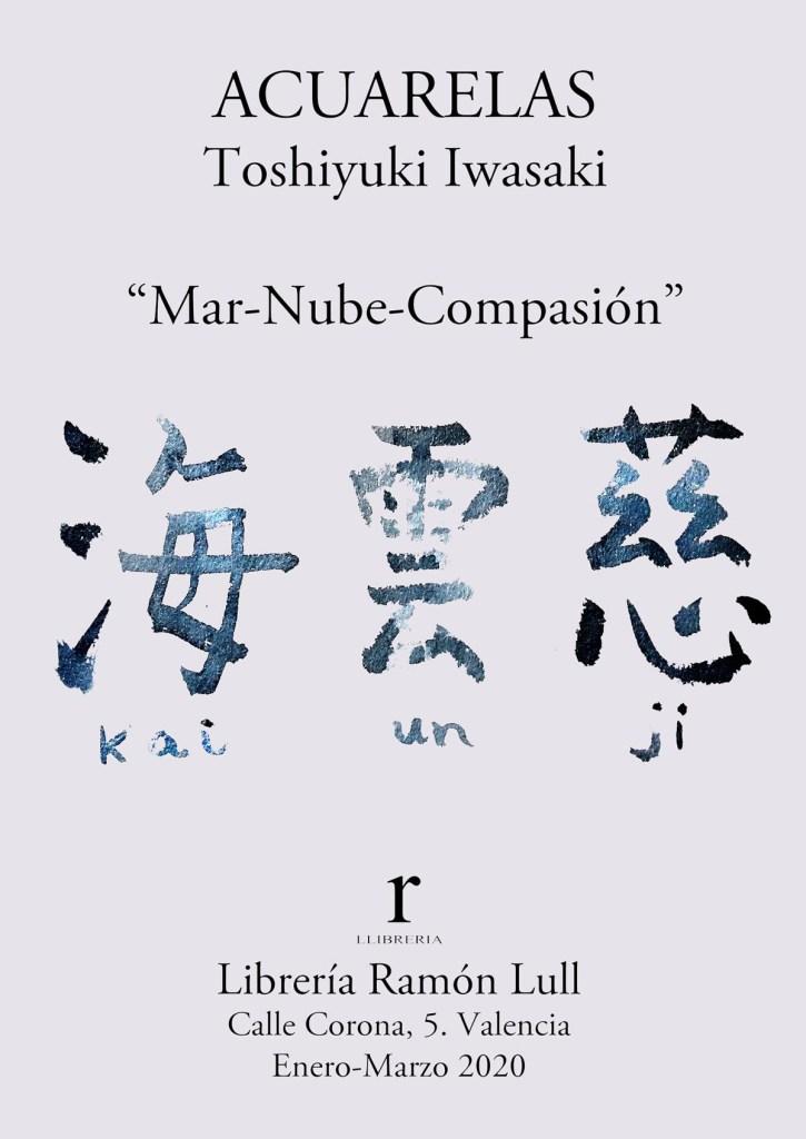 Toshiyuki_Iwasaki_03