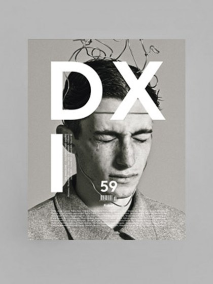DXI59_WEB_02