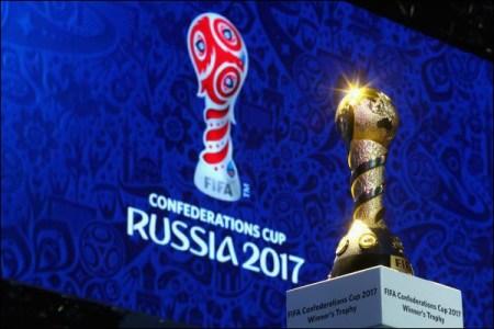 coupe des confederation russie2017 logo