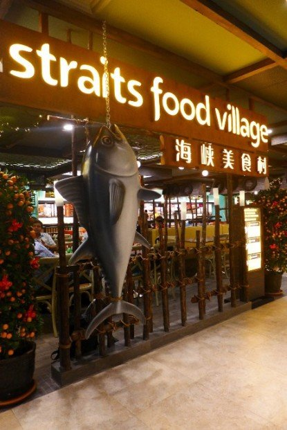 What to do in Singapore; Changi Airport Layover; Singapore Changi Airport Terminal 2; Straits Food Village