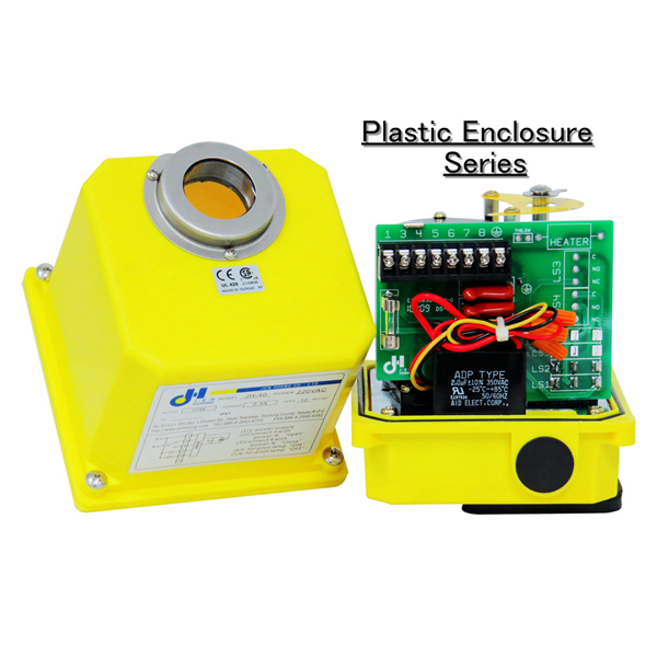 Rotary-automatic-electric-actuator-plastic-enclosure-2