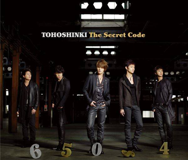TVXQ The Secret Code Review