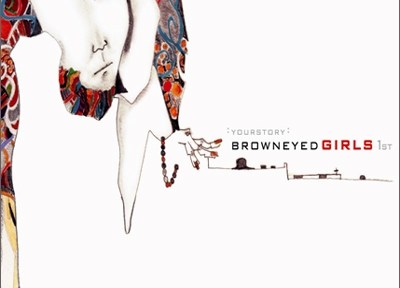 Brown Eyed Girls Your Story