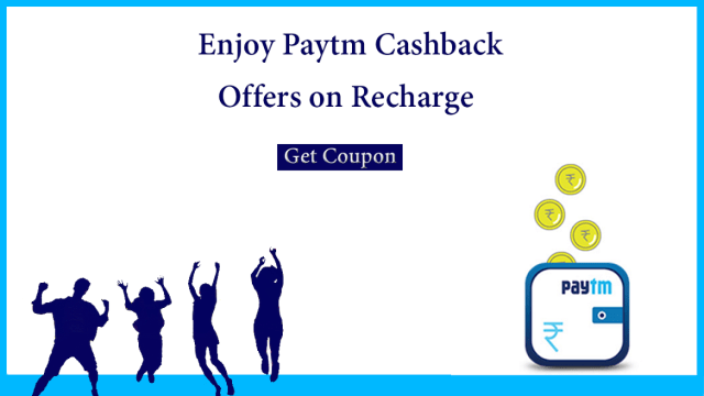 paytm offers