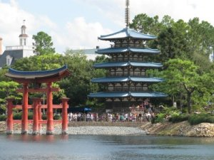 Japan Epcot Learning Adventure