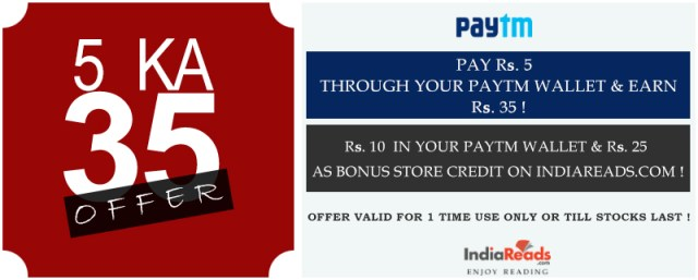 paytm indiareads offer