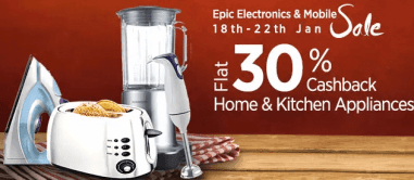 paytm kichten appliances cashback