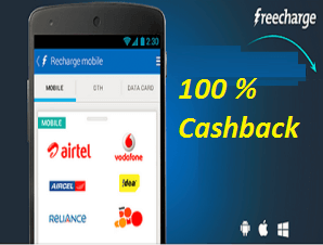 freecharge_postpaida_offer-300x228