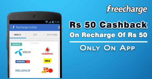 peopleskart freecharge offers