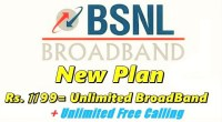 bsnl unlimited broadband 1199