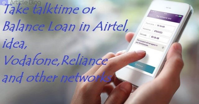 mobile-loan-in-airtel-bsnl-idea-reliance