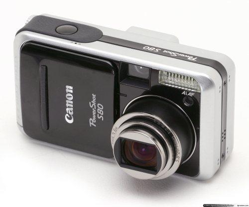 Medium Of Canon Powershot Sx410 Review