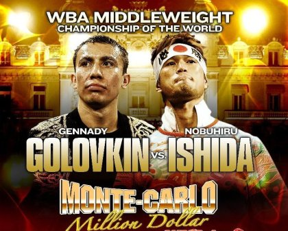 Golovkin vs. Ishida & Monte Carlo million dollar Super 4 to be distributed in U.S. on PPV