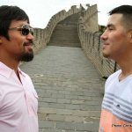 Pacquiao Rios Notebook: Beijing Edition