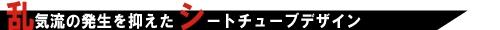 03.ここが(カットアウト).jpg