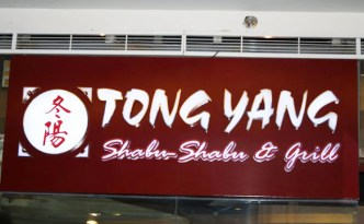 Tong Yang Hot Pot restaurant