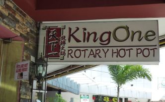 KingOne Rotary Hot Pot at Hobbies of Asia