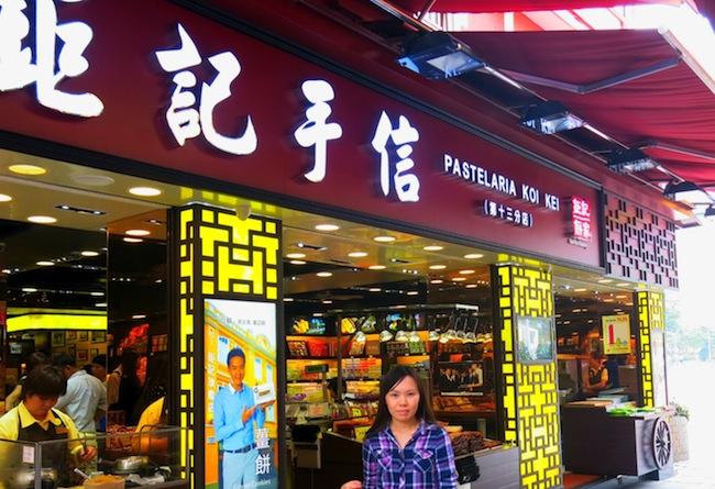 Almond Cookies and Egg Rolls at Koi Kei Bakery in Macau