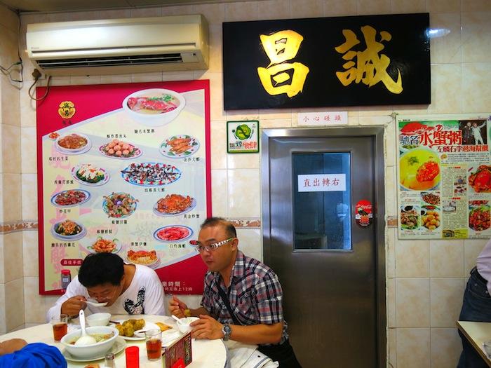 Crab Congee at Seng Cheong Restaurant in Macau