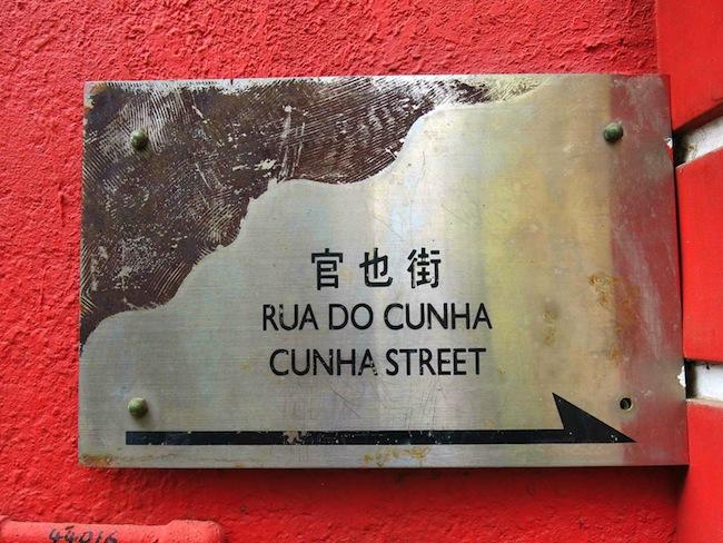 Rua Do Cunha Street in Taipa Village, Macau